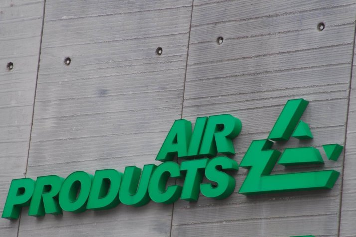 Air Products results: 2020 highlights