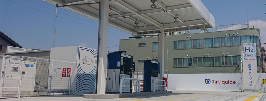 Air Liquide Japan opens new hydrogen station
