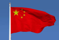 Guanggang Gas acquires Linde Wuhu Carbon Dioxide Company