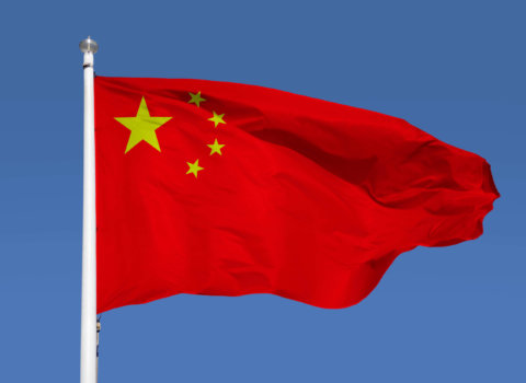 Prediction and analysis of the development prospect of China's IG Industry in 2021