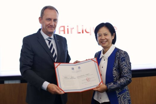 Air Liquide China President and CEO appointed Wuhan Investment Promotion Ambassador