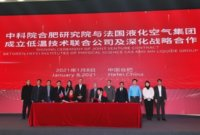 Air Liquide and HFIPS form joint venture in China