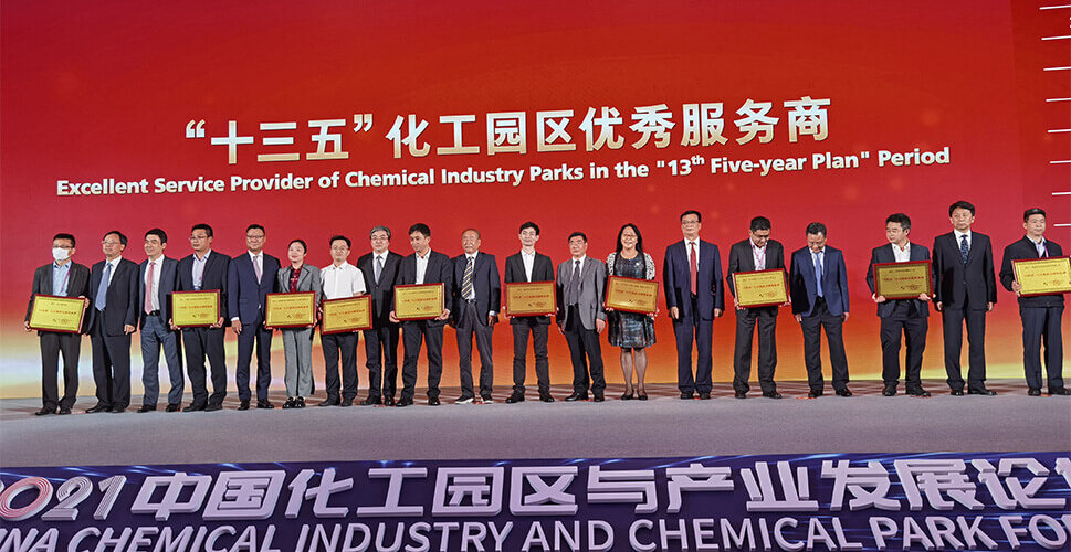 Air Products awarded by the China Petroleum and Chemical Industry Federation
