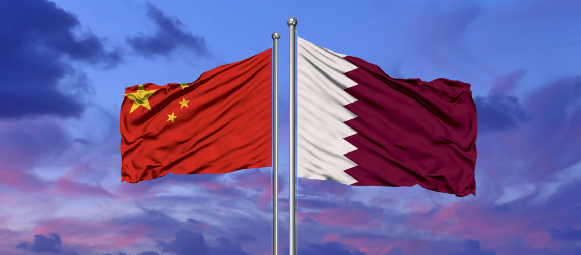 Qatar Petroleum and Shell sign SPA to supply China with LNG
