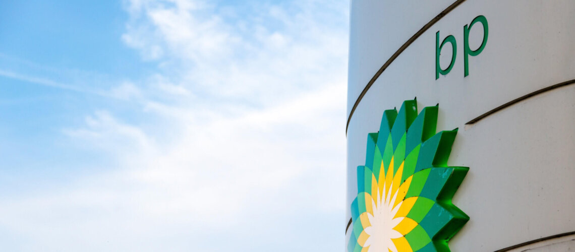 BP delivers its first LNG cargo in the Asia-Pacific region