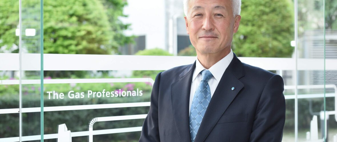 Nippon Sanso Holdings releases Integrated Report